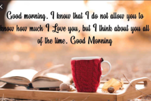 100+ Good Morning SMS - Good Morning SMS in Urdu Romantic Awaking up may be hard for every...