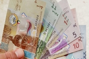 Buy Undetectable Kuwaiti Dinar Banknote Online, We offer only original high-quality counte...