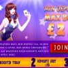 By playing online jackpot slots, players are enabled to win grave amounts despite of what they stake, while being permitted to spoil in a wickedly diverse array of new and old slot games. Jackpot