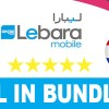 Lebara Mobile Netherlands All in Bundles - Data-Intenet Plan, Call Plans, SMS Bundles-Packs, Subscription Via Text/USSD Codes..✔️