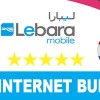 Lebara Mobile Netherlands Mobile Data Internet Bundles - 3G and 4G Data Plans 5-Euro to 20-Euro . Subscription Via Text/USSD Codes..✔️