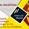 Pandit J.D Shastri is the best and Famous Indian astrologer in USA. UU. And in all its cities like California, Texas, Florida. Vedic astrology expert, astrology reading.   #famousastrologerinusa, #famouspanditinusa, #famoustantrikinusa, #famousaghoriinusa,