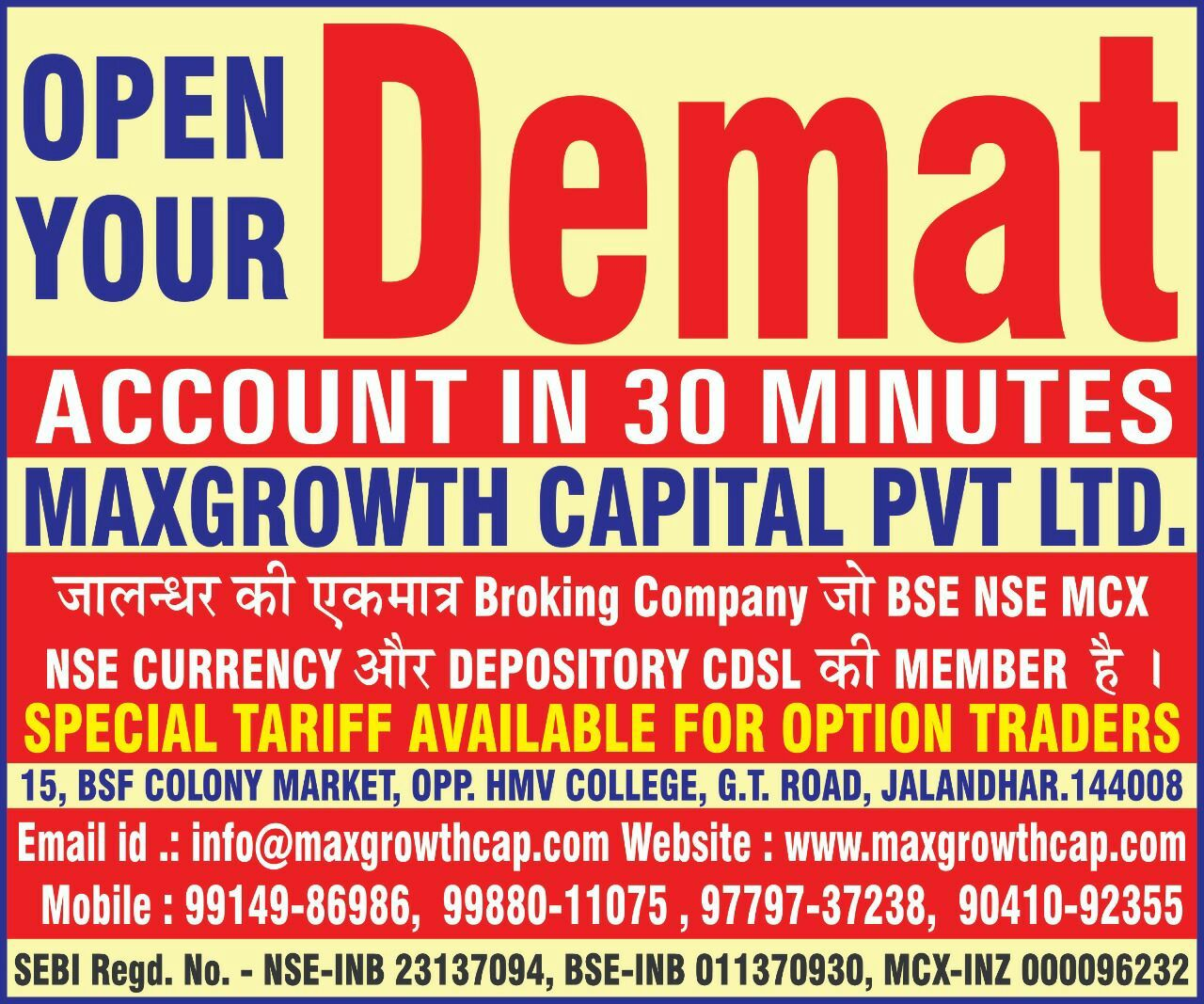 One & Only Broking Company in Jalandhar City that is member with BSE NSE MCX & DEPOSITORY ...