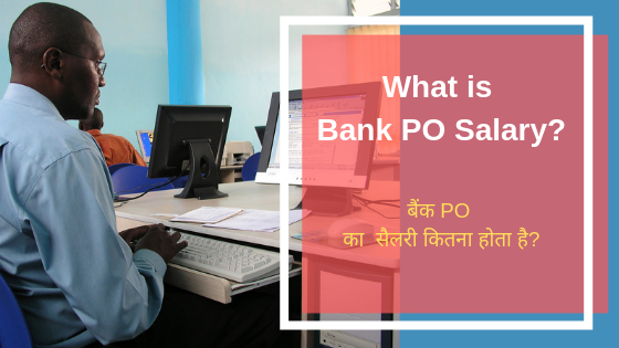 There are lot of candidates who are preparing for BANK PO (PROBATIONARY OFFICER), so it be...